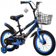 Vélo YJTONG pour enfant 16...