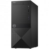 PC  Dell prix Tunisie