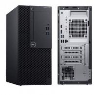 PC Dell  Tunisie