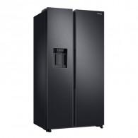 Réfrigérateur tunisie