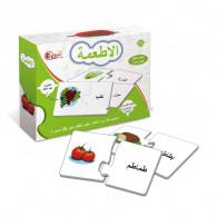 copy of Jeu Educatif Pour Enfant -  Nourriture