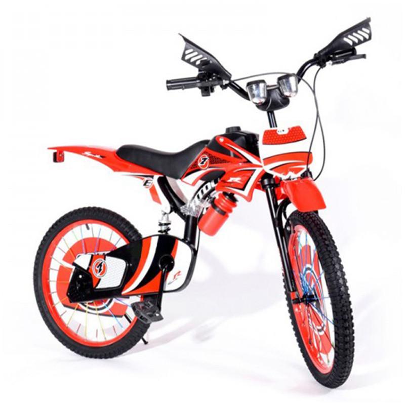 Bicyclette Moto-Cross Pour Enfant - Rouge